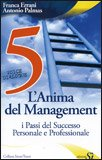 5 L'Anima del Management