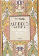 Art Therapy - Art Deco e Liberty