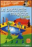 Le Bacchette Magiche e i Suoni - DVD