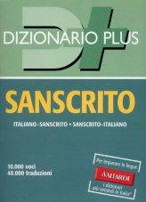 Dizionario Sanscrito. Sanscrito-italiano, Italiano-sanscrito