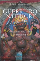 eBook - Il guerriero Interiore