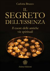 eBook - Il segreto dell'essenza