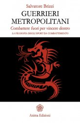 eBook - Guerrieri Metropolitani