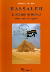 Hassaleh - L'Occhio di Horus