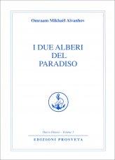 I Due Alberi del Paradiso