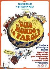 IL GIRO DEL MONDO IN 10 PAROLE