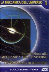 La Meccanica dell'Universo 1 - DVD