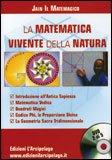 La Matematica Vivente Della Natura - Vol. 2 - DVD
