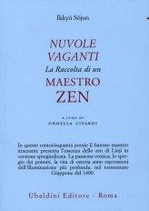 Nuvole Vaganti - Libro