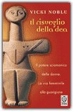 Il Risveglio della Dea