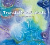 Translational Music a 432 Hz