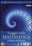 Viaggio nella Matematica - Il Genio d'Oriente - DVD