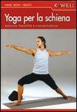 Yoga per la Schiena - DVD