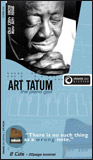 Art Tatum - 2CD (221994)