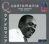 Lionel Hampton - 4CD (222438) - Vibe Boogie