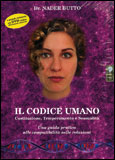 Il Codice Umano - DVD
