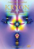Kryon - La Porta di Connessione Interdimensionale DVD