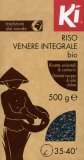 Riso Venere Integrale - 500 gr