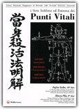 L'Arte Sublime ed Estrema dei Punti Vitali di Fujita Saiko, Henry Plee