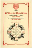 Il Libro dei Rosa+Croce di Sédir, Pier Luca Pierini R.