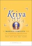 Kriya Yoga di Jayadev Jaerschky