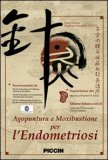 Tecniche di Agopuntura 1: Metodiche di Infissione di Manipolazione - DVD