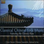 Classical Chinese Folk Music - Cd