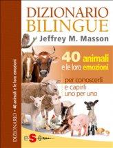 eBook - Dizionario bilingue