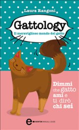 eBook - Gattology