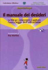 Il Manuale dei Desideri