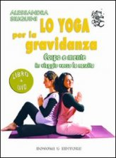 Lo Yoga per la Gravidanza