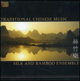 Traditional Chinese Music - CD