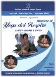 Videocorso di Yoga del Respiro - DVD