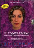 Il Codice Umano - DVD