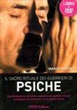 Il Sacro Rituale dei Guerrieri di Psiche - DVD